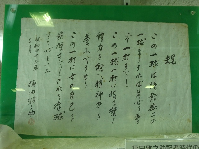 http://www.ariake.kaetsu.ac.jp/club/tennis/P5170170.JPG
