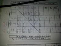 resizeman_20120408194217.jpg