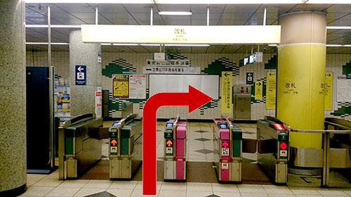①改札を出たら右に進み、1番出口より地上に出ます。